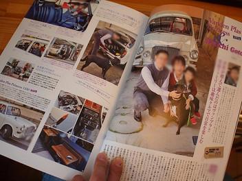 Magazine2012nov